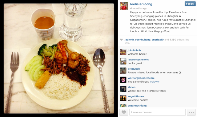 LHL Food Shot Instagram