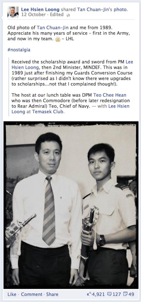 LHL Tan Chuan Jin Army