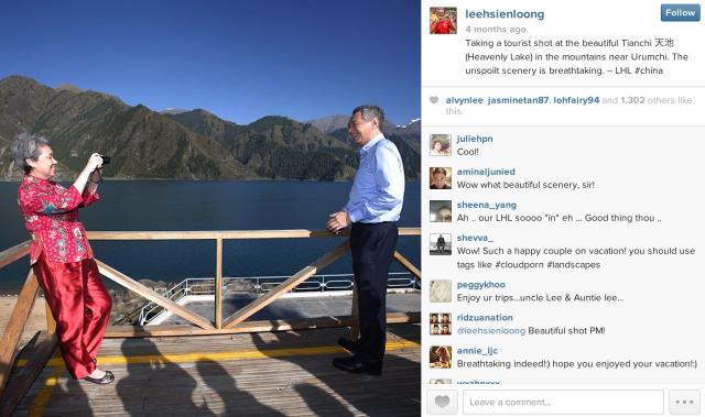 LHL Tianchi Instagram
